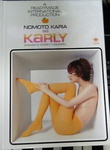 karly.jpg